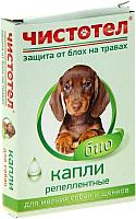 Капли от блох Чистотел БИО для мелких собак от блох / C502 -