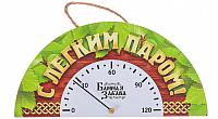 Термометр для бани Банная забава С лёгким паром / 2880995 -
