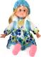 Кукла Ausini VT174-1014 -