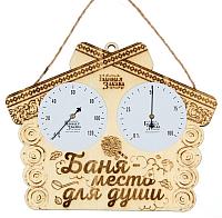 Термогигрометр Банная забава Баня - место для души / 1272039 -