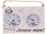 Термогигрометр Банная забава Лёгкого пара / 2808857 -