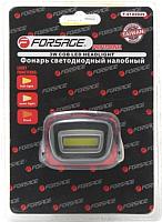 Фонарь Forsage F-01X0049 -