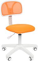 Кресло офисное Chairman 250 (TW-16/TW-66,белый/оранжевый) -