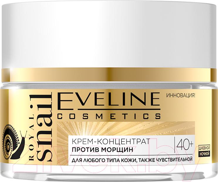 Купить Крем для лица Eveline Cosmetics, Royal Snail 40+ против морщин для любого типа кожи, Польша, Royal Snail (Eveline Cosmetics)