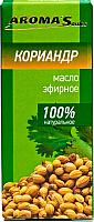 Эфирное масло Aroma Saules Кориандр -