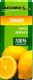 Эфирное масло Aroma Saules Лимон -