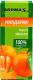 Эфирное масло Aroma Saules Мандарин -