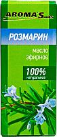 Эфирное масло Aroma Saules Розмарин -