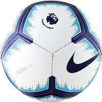 Футбольный мяч Nike Pitch PL / SC3597-100 (размер 5, белый/синий/фиолетовый) -