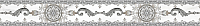 Бордюр PiezaRosa Кристал 222901 (70x200, белый) -