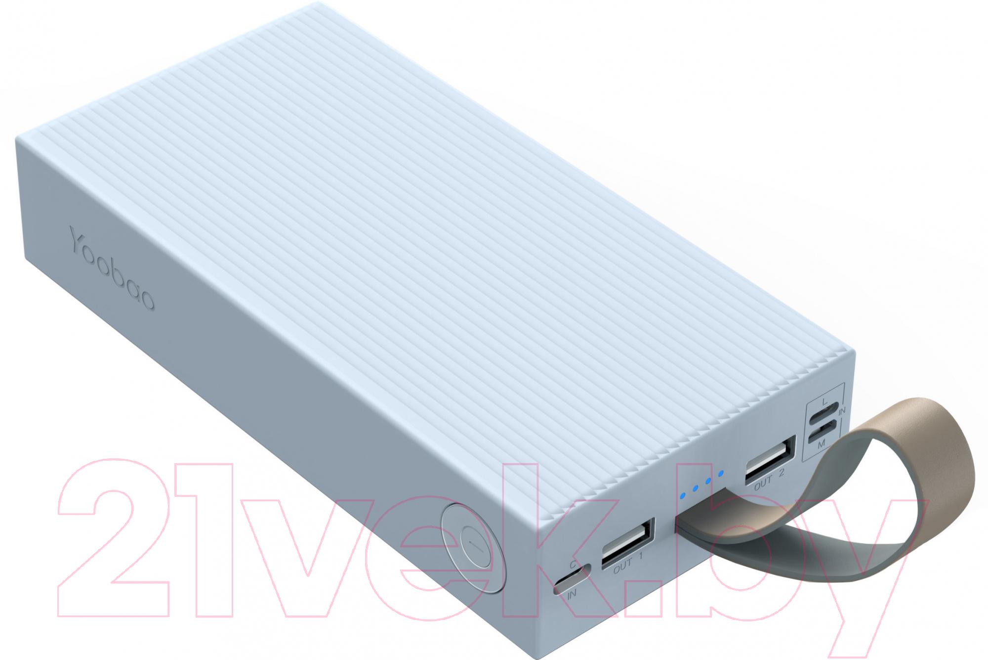 Купить Портативное зарядное устройство Yoobao, Power Bank 30E (30000 мАч, голубой), Китай
