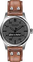 Умные часы D&A EP3844V04 (серый/коричневый) -