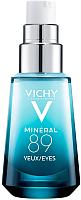 Гель для век Vichy Mineral 89 восстанавливающий и укрепляющий уход (15мл) -