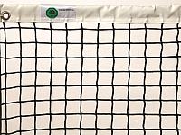 Теннисная сетка El Leon de Oro 13444504501 (черный) -