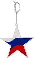 Ароматизатор Airline Звезда / AFZV005 (морской сквош) -