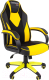 Кресло геймерское Chairman Game 17 (желтый) -