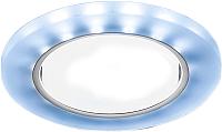 Точечный светильник Ambrella G214 CL/CH/CLD -