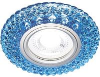 Точечный светильник Ambrella S291 BL -