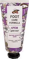 Крем для ног BelKosmex Foot Care Formula против сухости кожи питание (70г) -