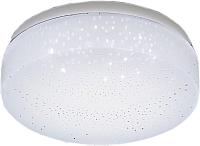 Светильник Ambrella F471 W (белый) -