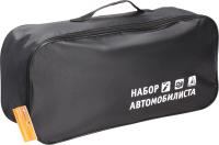Органайзер автомобильный Airline ANA-BAG-01 (черный) -