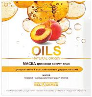 Патчи под глаза BelKosmex Oils Natural Origin суперпитание восстановление упругости кожи (3г) -