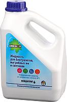 Жидкость для биотуалета Девон Н (2л) -