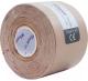 Кинезио тейп Tmax Extra Sticky Biege / 423112 (телесный) -