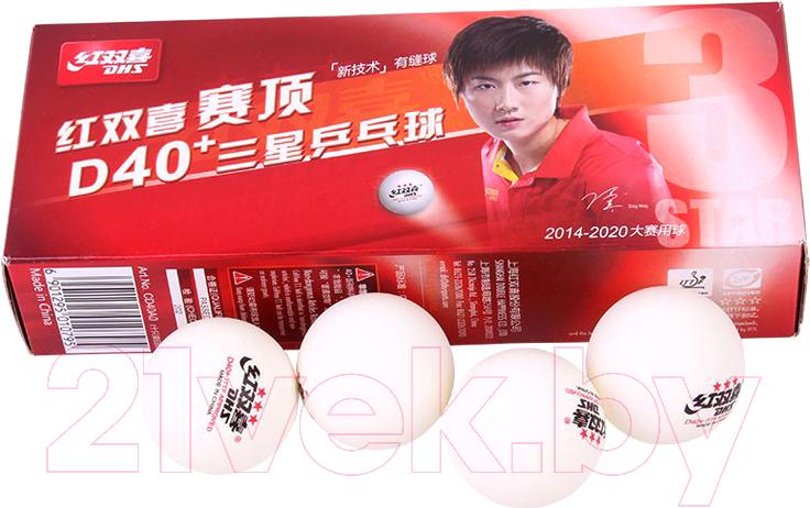Купить Мячи для настольного тенниса DHS, 3/CD40AO (10шт, белый), Китай, пластик