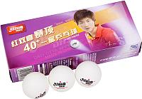Мячи для настольного тенниса DHS 1/CD40C (10шт, белый) -