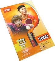 Ракетка для настольного тенниса DHS R3002 -