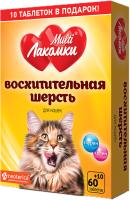 Кормовая добавка для животных МультиЛакомки Восхитительная шерсть / L101 (70таб) -
