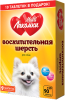 Кормовая добавка для животных МультиЛакомки Восхитительная шерсть / L102 (100таб) -