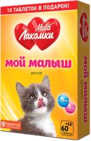 Кормовая добавка для животных МультиЛакомки Мой малыш для котят / L104 (70таб) -