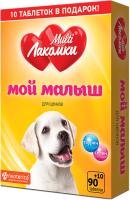 Кормовая добавка для животных МультиЛакомки Мой малыш для щенков / L105 (100таб) -