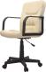 Кресло офисное Фабрикант Чери А DO122 / ТГ,PL600,PL/ролик (кремовый) -