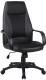 Кресло офисное Signal Q-063 (черный) -