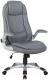Кресло офисное Signal Q-081 (серый) -