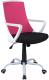 Кресло офисное Signal Q-248 (розовый/черный) -