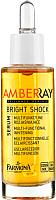 Сыворотка для лица Farmona Amberray многофункциональная корректирующая тон кожи (30мл) -