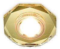 Точечный светильник Ambrella 8020 GOLD (золото) -