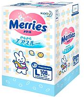 Подгузники Merries Box L (108шт) -