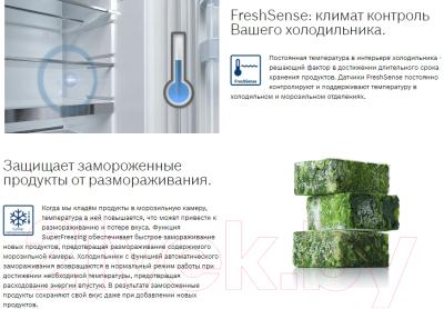 Холодильник с морозильником Bosch KAN92NS25R