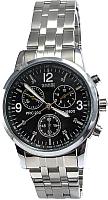 Часы наручные мужские Skmei 9070-1 (черный) -