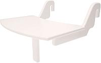 Съемный столик для стульчика Millwood Вырастайка СП-1 4.1 (белый) -
