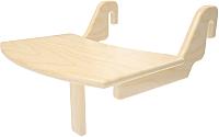 Съемный столик для стульчика Millwood Вырастайка СП-1 4.3 (береза) -