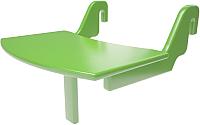 Съемный столик для стульчика Millwood Вырастайка СП-1 4.6 (зеленый) -