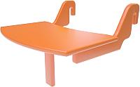 Съемный столик для стульчика Millwood Вырастайка СП-1 4.7 (оранжевый) -