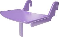 Съемный столик для стульчика Millwood Вырастайка СП-1 4.10 (фиолетовый) -