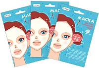 Набор косметики для лица Cettua Сужающая поры с чайным фитокомплексом и экстрактом папайи (3шт) -